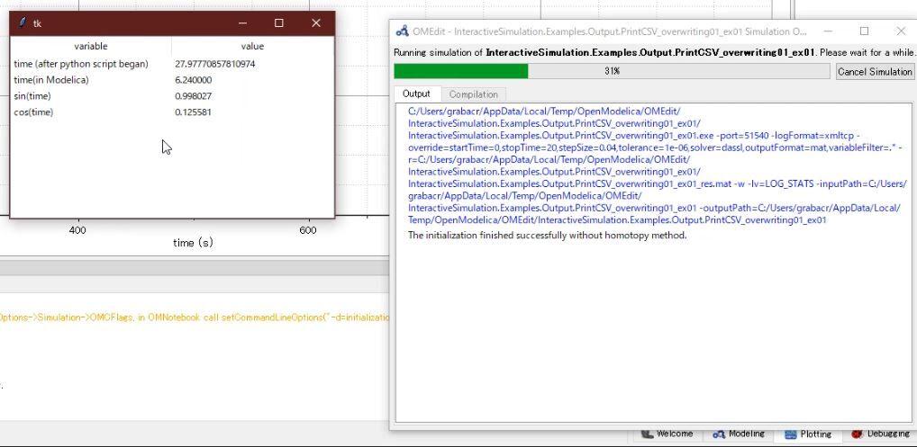 PrintCSV_overwriting01_ex01_01